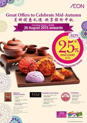 Various Selection Of Mooncake Brands Available With 25 Discount At Aeon While Stocks Last72307 72307