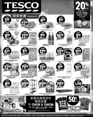 Weekend Deals At Tesco Offers Are Valid Till September 15 2015 Chinese Version 72331