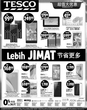 Tawaran Hebat At Tesco Offers Are Valid Till September 16 2015 Chinese Version 72333