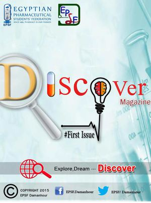 Discover  (First Issue)