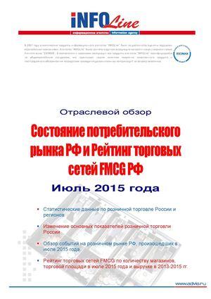 Маркетинговое исследование сети супермаркетов бахетле в татарстане бесплатные курсовые ра скидка google adwords