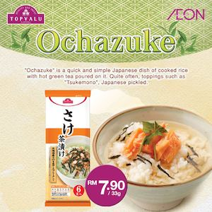 Topvalu Ochazuke For Only Rm7 90 At Aeon Offer Valid While Stocks Last72868 72868