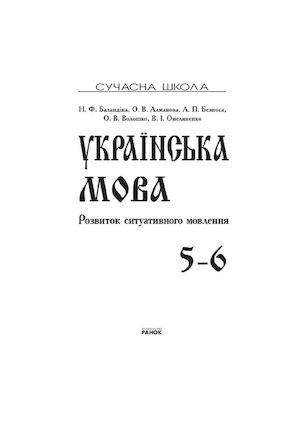 Calaméo - Balandina N F Almanova O V Beznosa A P Voloshko O V Omelyane f44571cba85ff