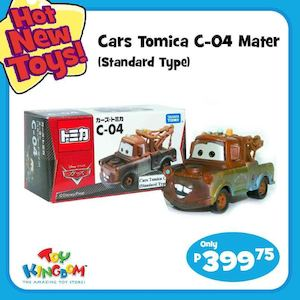 Hot New Toys For Only P399 75 At Toy Kingdom Valid While Stocks Last73003 73003