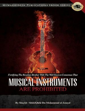 Aqju Eb 20150611 Musical Instruments Are Prohibited