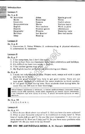 английский 6 класс lesson 6