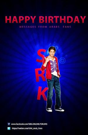 SRK's Birthday