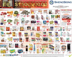 Year End Mega Promotion At Sheng Siong From October 30 To November 26 201574214 74214