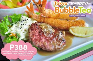 Try Our Deliciously Crispy Battered Prawns A Juicy Beef Patty At Tokyo Bubble Tea While Stocks Las74362 74362