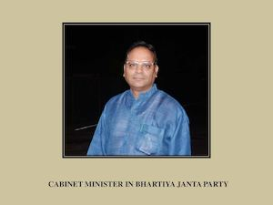 Cabinet Minister In Bhartiya Janta Party