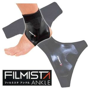 Get This Ultra Thin Ankle Support For P1850 At Planet Sports While Stocks Last75980 75980