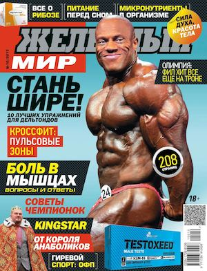 Now You Can Have The бодибилдинг мотивация 2016 Of Your Dreams – Cheaper/Faster Than You Ever Imagined
