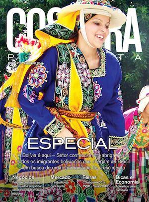 Calaméo - Revista Costura Perfeita Edição Ano XV - N78 - Março-Abril ... cd0927ae19460
