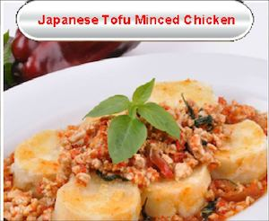 Japanese Tofu Minced Chicken For Only Php195 Available At Gerrys Grill While Stocks Last77480 77480