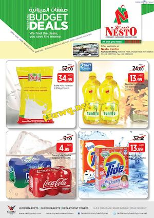Tsawq Net Nesto National Paints 21 1 2016 Opt