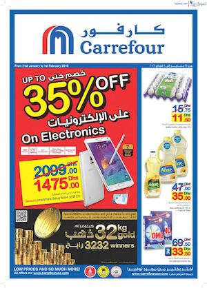 Tsawq Net Carrefour Uae 21 01 2016