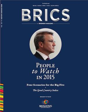Brics Business Magazine English Edition No 4 (8)