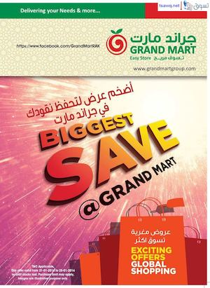 Tsawq Net Grand Mart Rak 21 01 2016