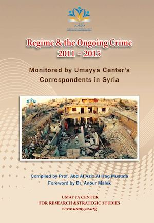 The Syrian Regime & The Ongoing Crime