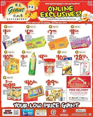 Giant Online Exclusive Promo Offers Valid From January 22 To February 22 2016 77604