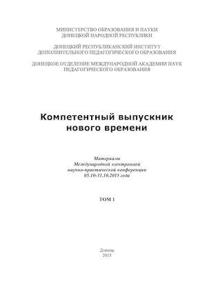 Проблема гениальности сочинение егэ по тексту рубинштейна