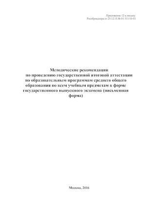 Артемий Филиппович Земляника – попечитель богоугодных заведений.