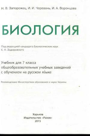 pdf Exemplification