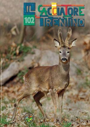 Deer Park TX incontri