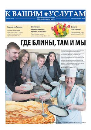 Детские знакомства от10до15лет сообщение написал kostya, 28 знакомства красноярск