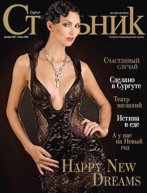 russkoe-pornuha-porno-magnat-vecherinki-v-brazilii-chulki-setku-porno