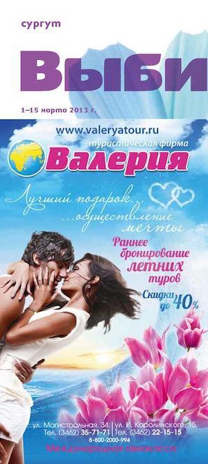Продуктовые ярмарки в Киеве 30 и 31 января: где купить хорошие продукты картинки