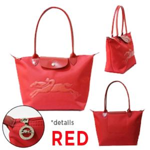 Longchamp Victoire Tote For P2952 75 Available At Dealspot Till June 30 201681303 81303