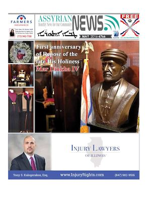Assyrian News May 2016