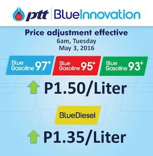 Ptt Philippines Price Adjustments Effective Starting On May 3 2016 81586