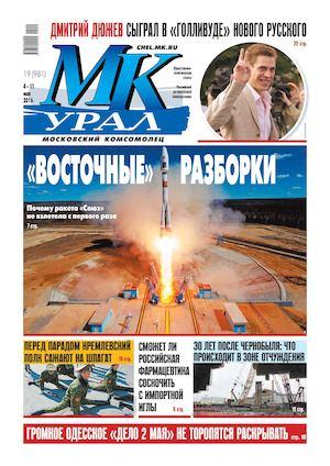 Приложение казино вулкан Манжелинск поставить приложение Игровое казино вулкан Овгородский Кремль скачать