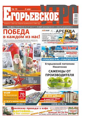 Пакет документов для получения кредита Егорьевская улица сколько берут ипотечные брокеры