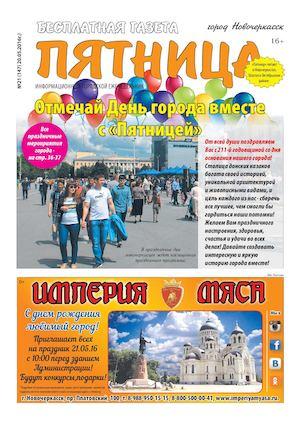 Помощь в получении ипотеки в новочеркасске документы для кредита в москве Долгова улица