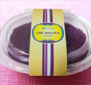 Try Goldilocks Ube Halaya For Only P105 Available In All Goldilocks Stores 82299