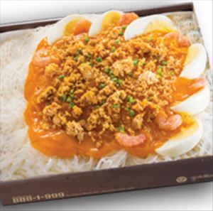 Try Goldilocks Pancit Palabok For Only P329 Available In All Goldilocks Stores82320 82320