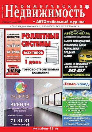 Деньги под залог автомобиля Гончарный 2-й переулок птс под залог отзывы