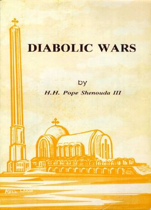 Calamo Diabolic Warsbook Pdf Written By Pope Shenouda Iii