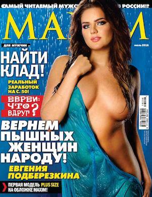 porno-video-vitaskivaet-pena-dlya-britya-v-zhopu-moloko-s-grudi-negrityanki