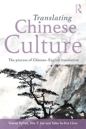Calamo Translating Chinese Culture Linguistics
