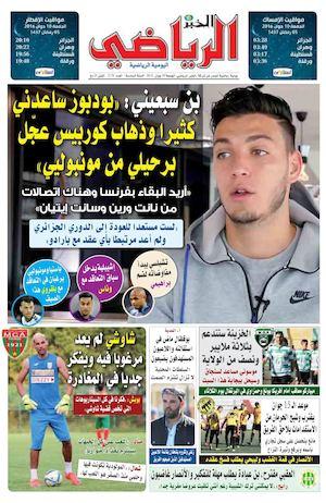 Telecharger journal el khabar erriadhi pdf