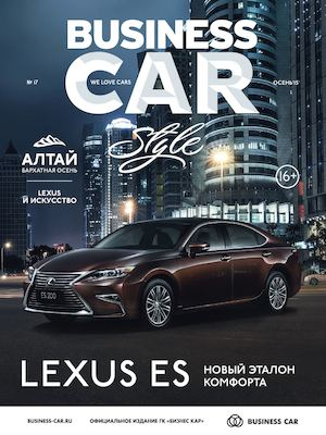 Business car style №17 Lexus