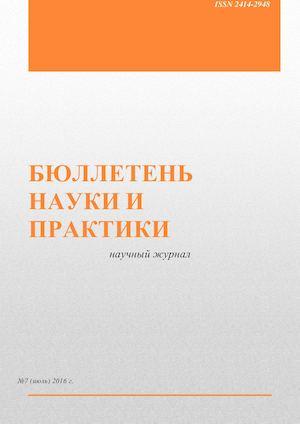 Мир книги. Каталог 7 (2013) by mirknigi. Ru issuu.