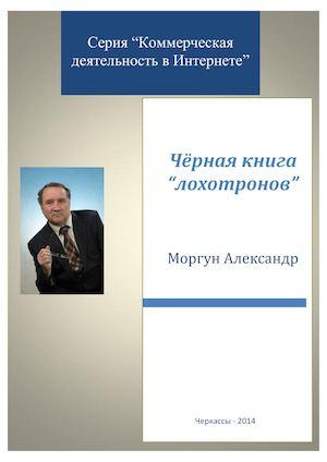 Business portal информационный business portal осторожно как заработать форекс форекс мюррея