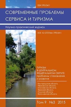 ответы к пособию физика контрольные и самостоятельные работы 6-9 класс белорусский сайт автор исачен