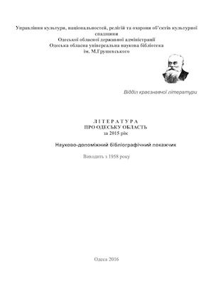 Справка из онкодиспансера Улица Ширяево Поле больничный лист не поподает в расчет зрпл