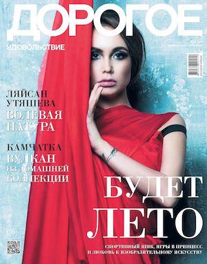 Гламурные знакомства в москве казани санкт-петербурге знакомства с женщиной для встреч томск по телефону с богатыми